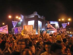 """הפגנת צדק חברתי בב""""ש (צילום: עמנואל ילין)"""