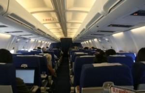 טסים - וחוסכים