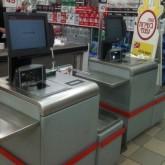 שופרסל פוגעת בלקוחות: מה קרה לקופות האוטומטיות?