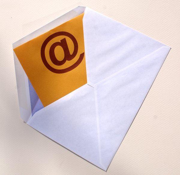 לפני שהמחיר קופץ: עדכנו את כתובת האימייל
