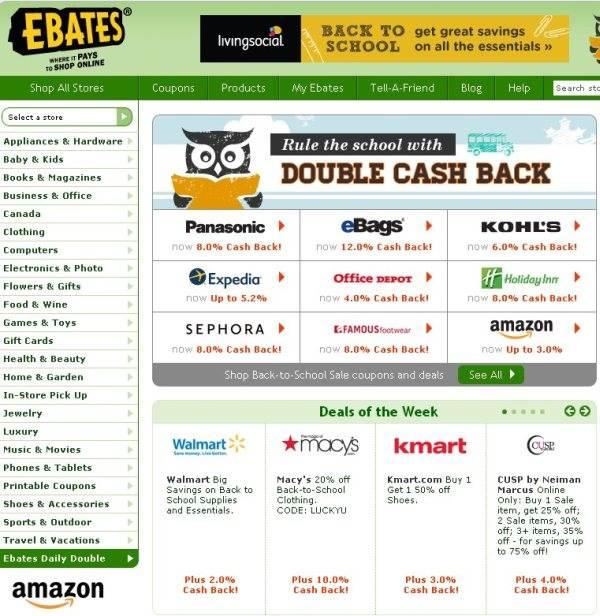 קונים ב-ebates ומקבלים החזרים