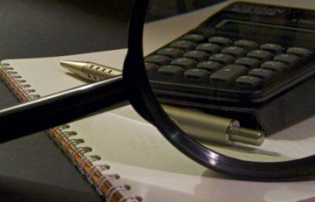 """כמה אני משלם באמת? דו""""ח דצמבר 2012"""