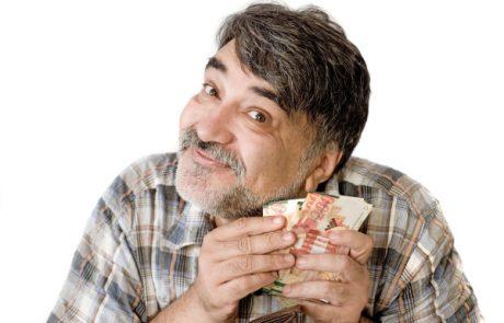 """מסלולי העמלות """"הסודיים"""" שיחסכו לכם כסף בבנק"""