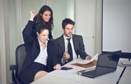 מדריך: ההטבות שמסתתרות במקום העבודה שלכם